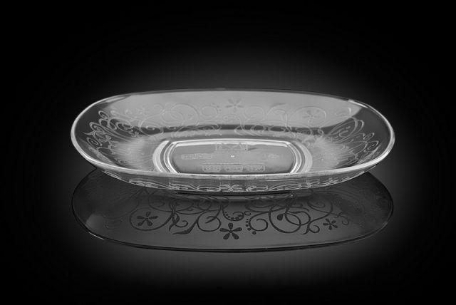 Eden Side Plate