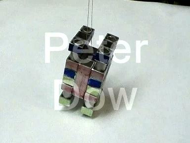 Dow-I-H-bricks_1.jpg