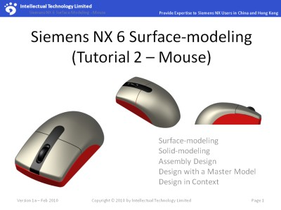 Free Siemens Nx Training - Surfacing - Tutorials - Product